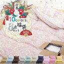 【2021新春福袋】西川 福袋 カバーが付いてすぐに使える羽毛入り合繊布団6点セット シングルロングサイズ シングルサ…
