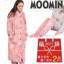 【福袋 2021】MOOMIN着る毛布+足カバー福袋 あったか ルームウェア ムーミン 着る毛布 フランネルプリント 着る毛布 …