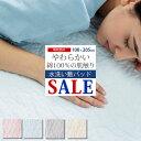 楽天ランキング1位!【特別セール・送料無料】柔らかい綿100%の寝心地水洗い敷パッド 昭和西川 敷きパッド シングル …