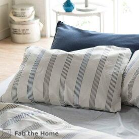 Fab the Home〜Wish stripe ウィッシュストライプ〜 枕カバー 43×63 ピローケース 枕カバー 綿100% 封筒式 枕(大人サイズ) 43×63cm ピロケース