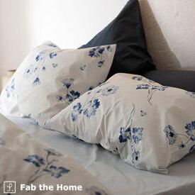 Fab the Home〜Botanica ボタニカ〜枕カバー 44×64 ピローケース 枕カバー 綿100% ピロケース 日本製 合わせ式 44×64cm(43×63cm用)