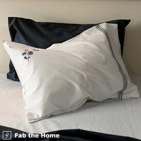 Fab the Home〜Soiree ソワレ〜枕カバー 43×63cm ピロケース 綿100% まくらカバー 枕大人サイズ ピローケース