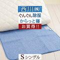 敷き布団やマットレス下の湿気取り!洗える除湿シート(シングル)のおすすめは?