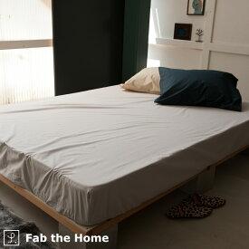 増税前SPクーポン★Fab the Home〜Solid ソリッド〜ベッドシーツ ダブル ボックスシーツ ダブルサイズ 綿100%