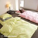 全品P5倍★【布団カバー・フラットシーツ・シングル】Fab the Home〜ソリッド〜フラットシーツ 綿100% シングル 布団…