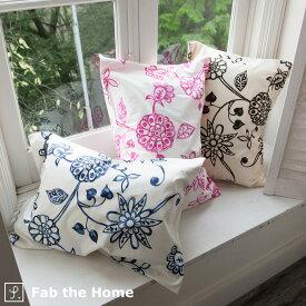 Fab the Home(ファブザホーム)〜エイジア〜 枕カバー50×70 ピローケース ピロケース綿100% 合わせ式 枕カバー 50×70cm