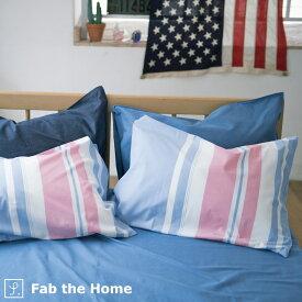 【枕カバー・44×86cm(43×63cm用)】Fab the Home〜Sail セイル〜 枕カバー 43×63 ピローケース 43×63 枕カバー 綿100% 封筒式 43×63cm