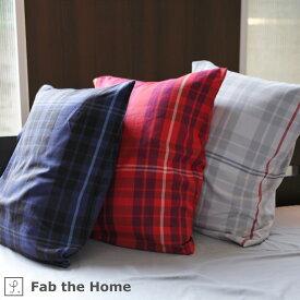 枕カバー 44×86cm(43×63cm) Fab the Home[ファブザホーム] ギャロウェイ ピローケース ピロケース 綿100%枕カバー 枕(大人サイズ)