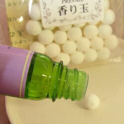 ☆エッセンシャルオイルが手軽に楽しめる【香り玉(アロマボール)】【1箱送料込】