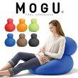 MOGU(モグ)ダルマンソファ(本体カバー付)約直径60×75cm【送料無料】【MOGUビーズクッション・パウダービーズ・mogu正規品クッション・Cushion・インテリア】