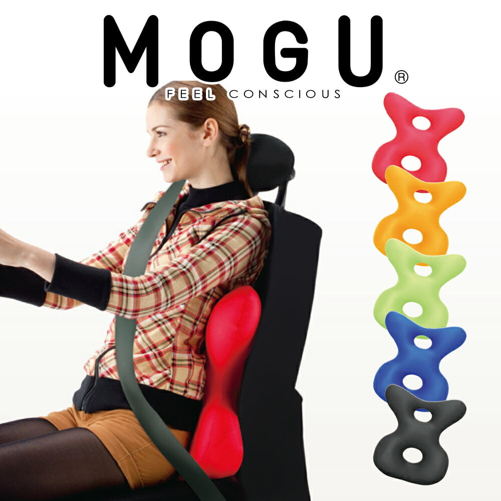 MOGU(モグ) ドライバーズバックサポーター 約43×45センチ【MOGU ビーズクッション・パウダービーズ・mogu正規品 クッション・Cushion・インテリア】【ギフトラッピング無料】【futonyasan】