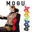 MOGU(モグ)ドライバーズバックサポーター約43×45cm【MOGUビーズクッション・パウダービーズ・mogu正規品クッション・Cushion・インテリア】