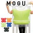 MOGU(モグ)バタフライクッション(本体カバー付)約40×33×12cm【MOGUビーズクッション・パウダービーズ・mogu正規品クッション・Cushion・インテリア】