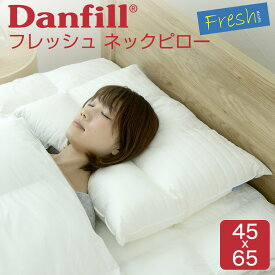 Danfill(ダンフィル) Fresh(フレッシュ) ネックピロー (天然防虫加工の枕)【丸洗いOK】【防ダニ】【まくら・ピロー・寝具】【N】【ギフトラッピング無料】【futonyasan】