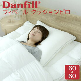 Danfill(ダンフィル) Fibelle(フィベール) クッションピロー (ふわふわの感触の枕) 60×60センチ【丸洗いOK】【N】【ギフトラッピング無料】【futonyasan】