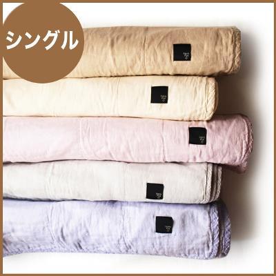 Fabric Plus(ファブリックプラス) 無添加5重ガーゼケットキルト シングル(約 140×210センチ)【3】【日本製】【エコテックス・吸水・通気性・涼感・ひんやり・クール】【送料無料】【futonyasan】