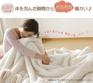 毛布クイーンサイズ|もこもこ毛布(200×200センチ)2枚合わせあったか毛布【ギフトラッピング無料】【クィーン用/あったか/ブランケット/ピンク/ブルー/パープル/アイボリー/暖かシープ調/高級毛布/洗えるblanket】♪♪♪