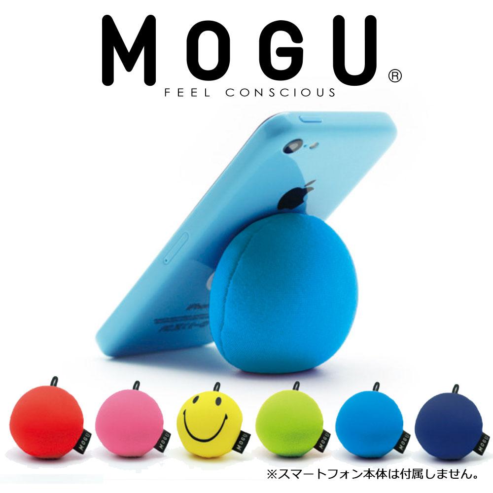 MOGU(モグ)スタンド(スマートフォン用) パウダービーズの優しい感触 約横5.4×縦5.4×奥行5.4センチ 【スマホスタンド スマホ立て 便利 吸盤 卓上 デスク 机 オフィス 角度調整可能 かわいい おしゃれ iphone android 携帯】【futonyasan】