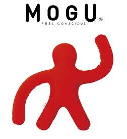 MOGU(モグ) ピープル(人型クッション)ロングアーム ドラマで話題になった人型抱き枕 【正規品 赤い人形 MOGU ビーズクッション パウダービーズ 抱き枕 だきまくら 抱きまくら キャラクター プレゼント ギフト ぬいぐるみ クッション】【futonyasan】