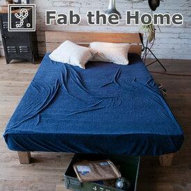 ボックスシーツ | Fab the Home(ファブザホーム) Airy pile(エアリーパイル) ボックスシーツ セミダブルサイズ 120×200×30センチ 【BOXシーツ/ベッドシーツ/SD/タオル/吸湿/吸水/ふわふわ/やわらか/シンプル/無地】【ギフトラッピング無料】【futonyasan】