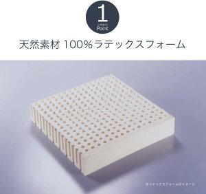 ボディドクターバックアップブラック【ギフトラッピング無料】【futonyasan】