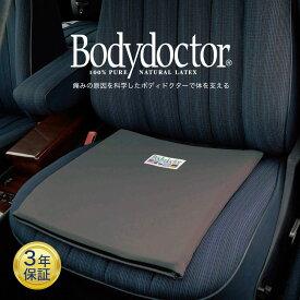 クッション ボディドクター ザ・シート(Body Doctor)【高反発ラテックス イス用 シートクッション】【C】【futonyasan】