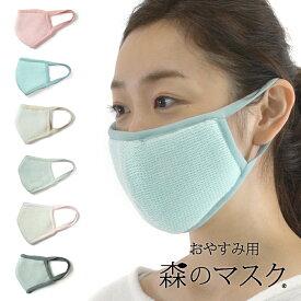 定価 販売 マスク