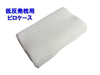 Futonyaterahigashi Memory Foam Pillows Pillow Case Height 7 Cm And 10 For Size Cover 30 X 50 9 Rakuten Global