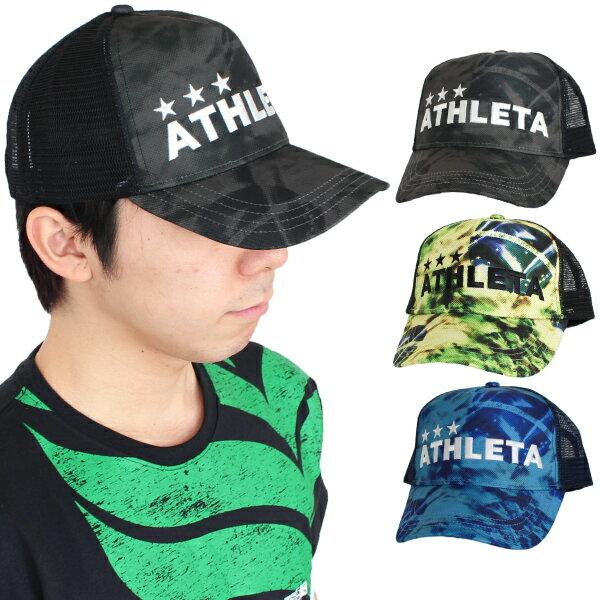 アスレタ 帽子 メッシュキャップ 05237