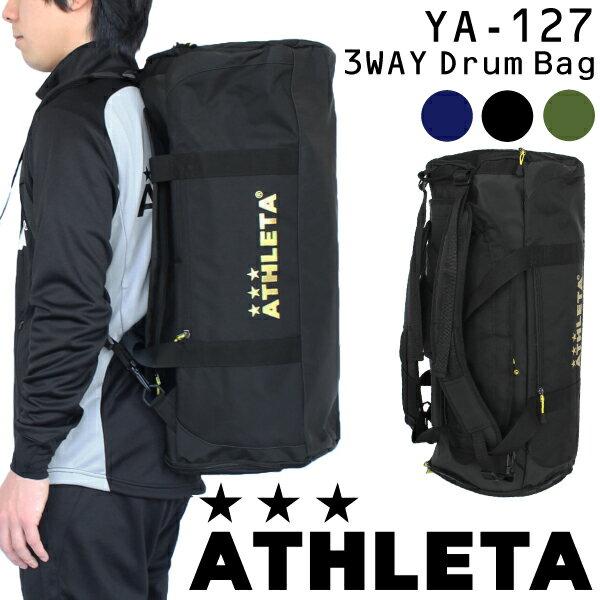 アスレタ 多機能バッグ 3WAYドラムバッグ YA-127【フットサル サッカー】