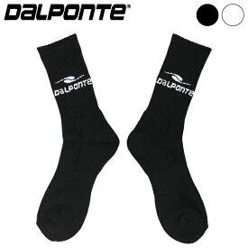 ダウポンチ 靴下 ショートソックス DPZ10【フットサル サッカー】