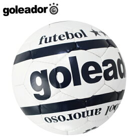 ゴレアドール サッカーボール4号球 G-1109【フットサル サッカー】
