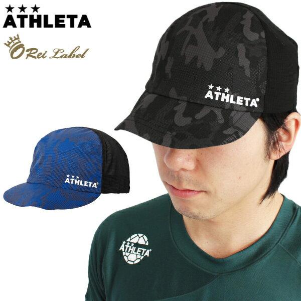 アスレタ 帽子 ドットエアーキャップ REI-1052