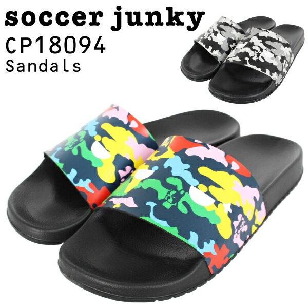 サッカージャンキー サンダル CP18094