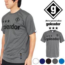 ゴレアドール ゲームシャツ ベーシックプラクティスTシャツ F-100【フットサル サッカー】