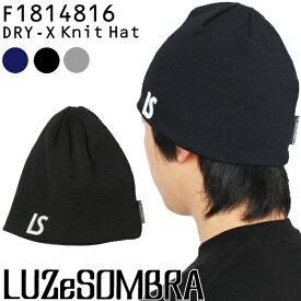 ルースイソンブラ 帽子 ビーニー DRY-X ニットハット F1814816
