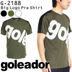 ★特価★ゴレアドール BIGロゴラインプラクティスTシャツ G-2188
