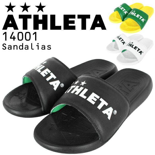 アスレタ サンダル SANDALIAS 14001