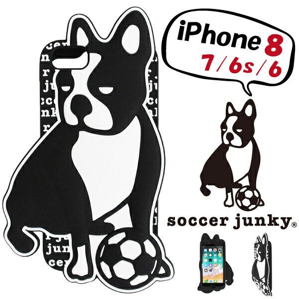 サッカージャンキー スマホケース iPhoneシリコンケース(6/6S/7/8) SJ18473