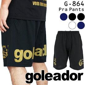 ゴレアドール プラクティスパンツ バックロゴプラパンツ G-864