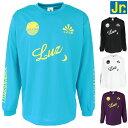 ルースイソンブラ ジュニア プラクティスシャツ DOUBLE STANDARD L/S プラシャツ F1821026