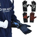 ★半額★サッカージャンキー 手袋 スマホ対応 フィールドグローブ CP19614