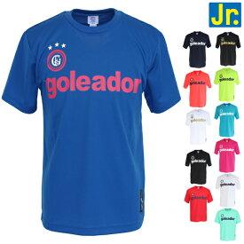 【エントリーでポイント5倍】ゴレアドール ジュニア プラTシャツ G-440-1