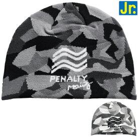 ★半額★ペナルティ ジュニア 帽子 ハイスニットキャップ PE9717J
