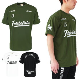 ルースイソンブラ ゲームシャツ FUTEBOL ZION プラシャツ F1911016