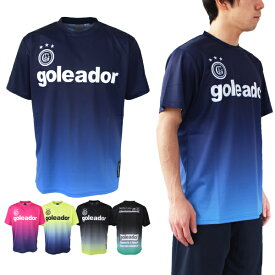 ゴレアドール 昇華グラデーションプリントBasicプラTシャツ G-440-1N