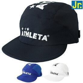 ATHLETA(アスレタ) ジュニア プラクティス キャップ 05266J
