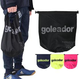 goleador(ゴレアドール) シューズケース ボールバッグ マルチバッグ A-070