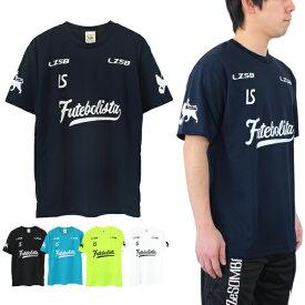 LUZeSOMBRA(ルースイソンブラ) 半袖 プラクティス シャツ F1911016