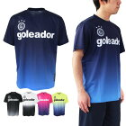 goleador(ゴレアドール) プラクティス Tシャツ G-440-1N